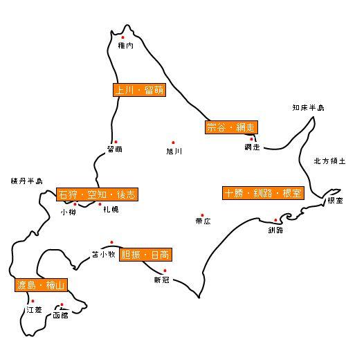 就農窓口地図
